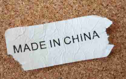 2014 China Innovation Survey: China's Innovation is Going Global
